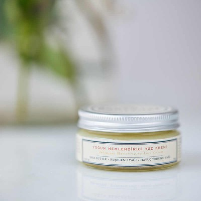 Intensive Facial Moisturizer Cream